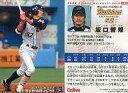 【中古】スポーツ/2008プロ野球チップス第2弾/オリックス/レギュラーカード 191 : 坂口 智隆の商品画像