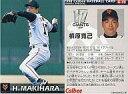 【中古】スポーツ/1998プロ野球チップス第1弾/巨人/GIANTS SPECIAL G-10 : 槙原 寛己