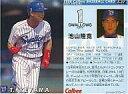 【中古】スポーツ/1998プロ野球チップス第3弾/ヤクルト/EAST SPECIAL E-37 : 池山 隆寛