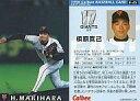 【中古】スポーツ/1998プロ野球チップス第3弾/巨人/EAST SPECIAL E-45 : 槙原 寛己