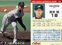 【中古】スポーツ/1998プロ野球チップス第3弾/日本ハム/レギュラーカード 164 : 岩本 勉