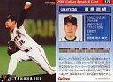 【中古】スポーツ/2000プロ野球チップス第3弾/巨人/レギュラーカード 175 : 高橋 尚成