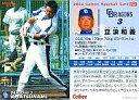 【中古】スポーツ/2004プロ野球チップス第1弾/中日/レギュラーカード 44 : 立浪 和義