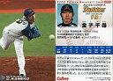 【中古】スポーツ/2008プロ野球チップス第1弾/オリックス/レギュラーカード 095 : 金子 千尋の商品画像