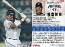 【中古】スポーツ/2008プロ野球チップス第2弾/日本ハム/レギュラーカード 151 : 稲葉 篤紀