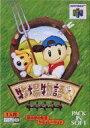 【ポイント最大6倍】【中古】ニンテンドウ64ソフト 牧場物語2 (箱説なし)