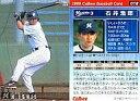 【中古】スポーツ/2000プロ野球チップス第1弾/ロッテ/レギュラーカード 18 : 石井 浩郎