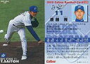 【中古】スポーツ/2003プロ野球チップス第2弾/横浜/レギュラーカード 123 : 斎藤 隆の商品画像