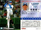 【中古】スポーツ/2005プロ野球チップス第3弾/西武/レギュラーカード 158 : 河原 純一