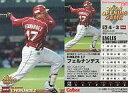 【中古】スポーツ/2008プロ野球チップス第2弾/楽天/開幕投手開幕四番カード OP-20 : フェルナンデスの商品画像
