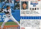 【中古】スポーツ/2008プロ野球チップス第2弾/ヤクルト/レギュラーカード 137 : 川島 慶三