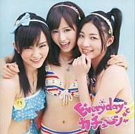 【中古】邦楽CD AKB48/Everyday、カチューシャ 劇場盤[生写真欠け]【10P13Jul11】【画】