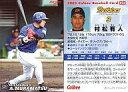 【中古】スポーツ/2005プロ野球チップス第1弾/オリックス/レギュラーカード 25 : 村松 有人の商品画像