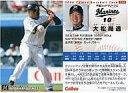 【中古】スポーツ/2008プロ野球チップス第2弾/ロッテ/レギュラーカード 155 : 大松 尚逸