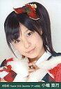 【中古】生写真(AKB48・SKE48)/生写真 AKB48/小嶋菜月/顔アップ/劇場トレーディング生写真セット2010.December