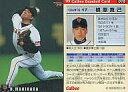 【中古】スポーツ/1999プロ野球チップス第1弾/巨人/レギュラーカード 18 : 槙原 寛己