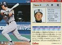 【中古】スポーツ/1999プロ野球チップス第1弾/阪神/レギュラーカード 35 : 八木 裕
