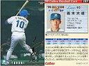 【中古】スポーツ/1999プロ野球チップス ラッキーカード特典/西武/ゴールドサインカード 257 : 高木 大成(箔押しサイン入)