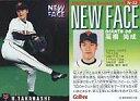 【中古】スポーツ/2000プロ野球チップス第2弾/巨人/ニューフェイスカード N-12 : 高橋 尚成