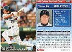 【中古】スポーツ/2001プロ野球チップス第2弾/阪神/レギュラーカード 93 : 濱中 おさむ