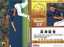 【中古】スポーツ/2003プロ野球チップス第3弾/ヤクルト/2003年オールスターカード AS-03 : 高津 臣吾