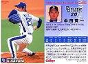 【中古】スポーツ/2006プロ野球チップス第1弾/中日/レギュラーカード 62 : 中田 賢一