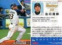 【中古】スポーツ/2007プロ野球チップス第3弾/オリックス/レギュラーカード 258 : 北川 博敏の商品画像