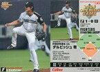 【中古】スポーツ/2008プロ野球チップス第2弾/日本ハム/開幕投手開幕四番カード OP-13 : ダルビッシュ有