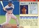 【中古】スポーツ/1999プロ野球チップス第1弾/ヤクルト/レギュラーカード 24 : 土橋 勝征