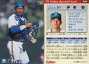 【中古】スポーツ/1999プロ野球チップス第1弾/西武/レギュラーカード 44 : 伊東 勤