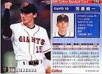 【中古】スポーツ/2000プロ野球チップス第3弾/巨人/レギュラーカード 174 : 河原 純一