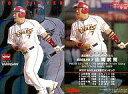 【中古】スポーツ/2008プロ野球チップス第1弾/楽天/トッププレーヤーカード TP-20 : 山崎 武司(波紋パラレル)の商品画像