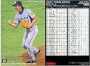 【中古】スポーツ/2008プロ野球チップス第1弾/-/チームスタッツカード TS-03 : 阪神タイガース(藤川 球児)