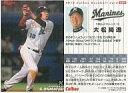 【中古】スポーツ/2010プロ野球チップス第1弾/ロッテ/レギュラーカード 084 : 大松 尚逸