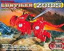 【中古】プラモデル 1/72 ガンタイガー(タイガー型) EZ-063「ZOIDS ゾイド」