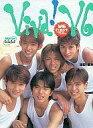 【中古】男性写真集 V6ファースト写真集 Viva! V6 / 岩永省三 【10P13Dec14】【画】【中古】afb
