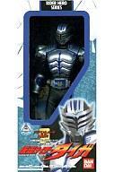 Kamen Rider tiger EX