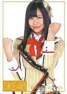 【中古】アイドル(AKB48・SKE48)/CD「1!2!3!4! ヨロシク!」初回特典 CD-14 : 向田茉夏/SKE48/C...