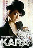 トレーディングカード・テレカ, トレーディングカード ()KARA KARA-050 ()Ji youngKARA OFFICIAL CARD COLLECTION