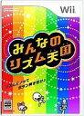 【送料無料】【smtb-u】【新品】Wiiソフト みんなのリズム天国【10P20Apr12】【画】