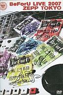 邦楽, その他 DVD BeForU BeForU LIVE 2007 ZEPP TOKYO