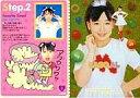 【中古】コレクションカード(ハロプロ)/sweet morning card III No.86 : 加護亜依/sweet morning card III