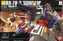 【新品】プラモデル 1/144 HGUC RX-78-2 ガンダム「機動戦士ガンダム」【10P13Jun14】【画】