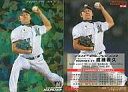 【中古】スポーツ/2011プロ野球チップス第1弾/ロッテ/TOP PLAYERカード TP-05 : 成瀬 善久の商品画像