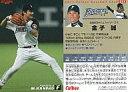 【中古】スポーツ/2011プロ野球チップス第1弾/日本ハム/レギュラーカード 21 : 金子 誠