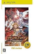 プレイステーション・ポータブル, ソフト PSP Best