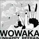 【エントリーでポイント10倍!(7月11日01:59まで!)】【中古】アニメ系CD wowaka / 「アンハッピーリフレイン」