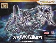 """[上一页] 塑胶模型套件的 HG GNR-010/XN 然后丽莎""""移动西装高达 00""""每月爱好杂志爱好日本 2009年 / 10 2005年附录 [02P03Sep16] [图片]"""