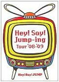 【中古】邦楽DVD Hey!Say!JUMP / Hey!Say!Jump-ing Tour '08-'09