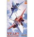 """【中古】プラモデル 1/72 VF-1Jバルキリー""""マックス&ミリア"""" 限定生産版2機セット「超時空要塞マクロス」"""
